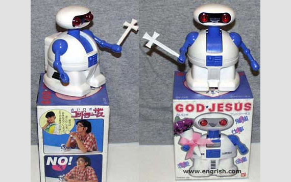 god-jesus-toy-robot